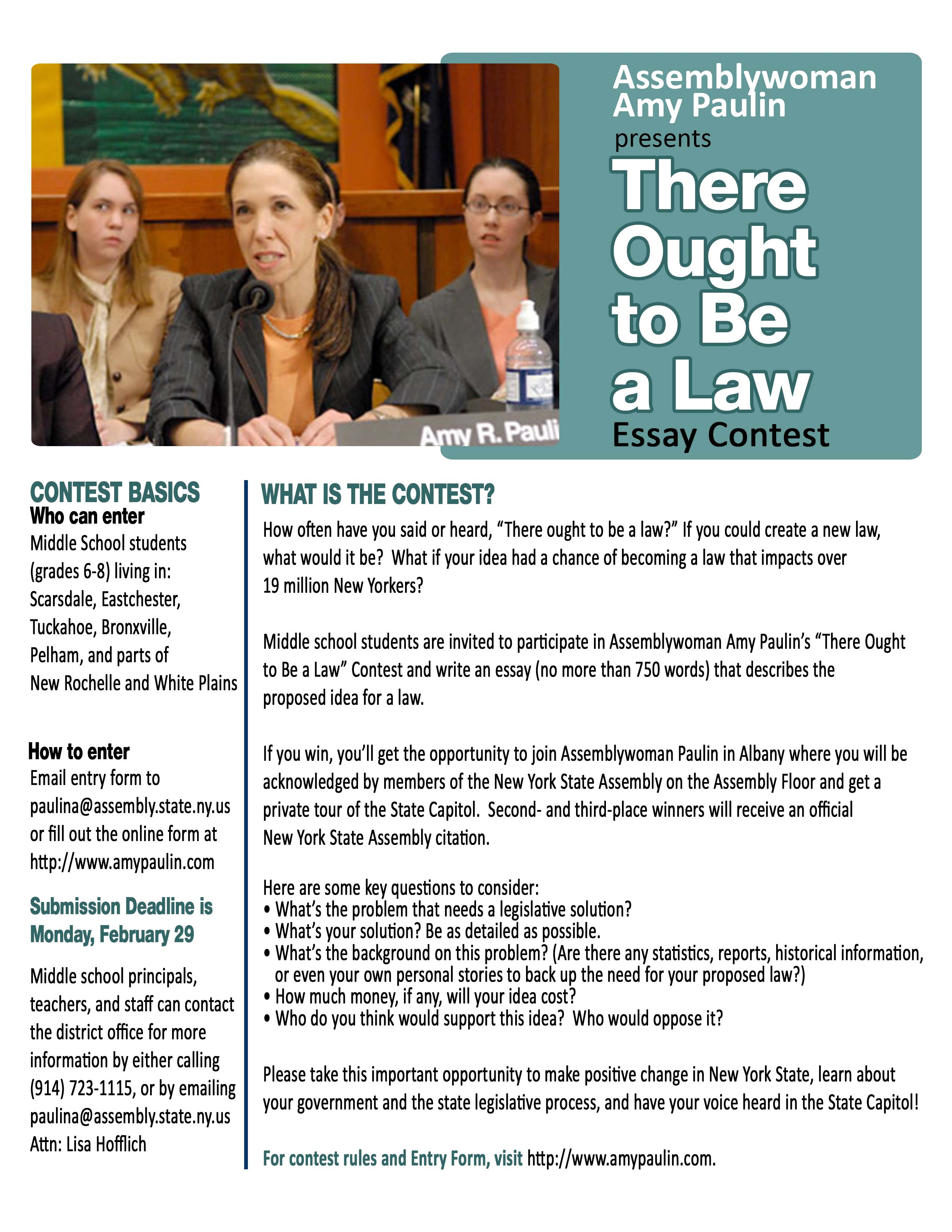 there ought to be a law essay contest